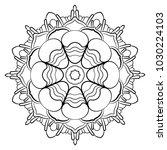 contour mandala for color book. ... | Shutterstock .eps vector #1030224103