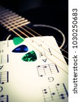 Small photo of Acoustic guitar background