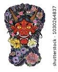 japanese demon's mask tattoo... | Shutterstock .eps vector #1030264837