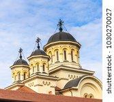 Small photo of Romanian Orthodox Cathedral, Alba Iulia Fortress complex in Alba County, Transylvania, Romania