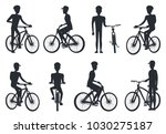black silhouettes of bicyclist... | Shutterstock . vector #1030275187