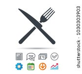 fork and knife icons. cutlery... | Shutterstock .eps vector #1030303903