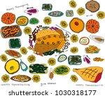thanksgiving dinner hand drawn... | Shutterstock .eps vector #1030318177