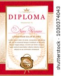 diploma in the official  solemn ... | Shutterstock .eps vector #1030374043