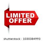 banner limited offer | Shutterstock .eps vector #1030384993
