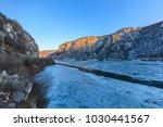landscape in the danube gorges. ... | Shutterstock . vector #1030441567