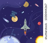 outerspace poster. colorful... | Shutterstock .eps vector #1030444267