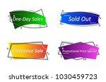 flat linear promotion ribbon... | Shutterstock .eps vector #1030459723