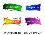 flat linear promotion ribbon... | Shutterstock .eps vector #1030459927