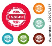 sale logo. simple illustration... | Shutterstock .eps vector #1030471597