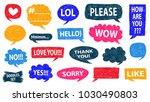 speech bubble doodles set.... | Shutterstock .eps vector #1030490803