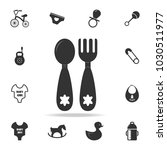 baby spoon and fork icon. set... | Shutterstock .eps vector #1030511977