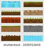 illustration of cross section... | Shutterstock .eps vector #1030512643