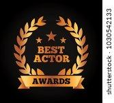 best actor award wreath laurel... | Shutterstock .eps vector #1030542133
