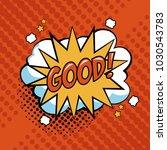 good pop art | Shutterstock .eps vector #1030543783
