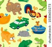 kids vector toys clockwork key... | Shutterstock .eps vector #1030603273
