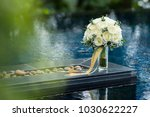 white rose flower bouquet in... | Shutterstock . vector #1030622227
