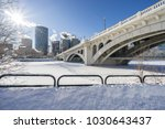 the centre street bridge at... | Shutterstock . vector #1030643437