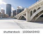 the centre street bridge at... | Shutterstock . vector #1030643443