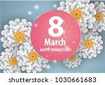 happy mother's day.floral... | Shutterstock .eps vector #1030661683