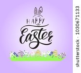 Inscription Of Happy Easter...
