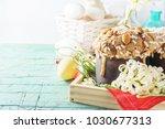 colomba   italian easter dove... | Shutterstock . vector #1030677313