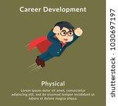 career development physical... | Shutterstock .eps vector #1030697197