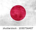 watercolor flag background.... | Shutterstock . vector #1030736407