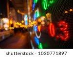 stock market display in the... | Shutterstock . vector #1030771897