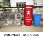 blurred with recyclable garbage ... | Shutterstock . vector #1030777033