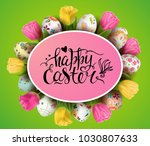 template vector card with... | Shutterstock .eps vector #1030807633