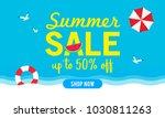 summer sale banner vector... | Shutterstock .eps vector #1030811263