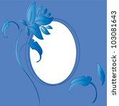 decorative postcard with a blue ... | Shutterstock .eps vector #103081643