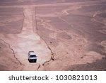 Small photo of Egypt, Tell Al Amarna
