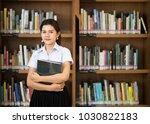 asian university girl student... | Shutterstock . vector #1030822183
