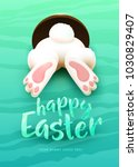 happy easter greeting card with ... | Shutterstock .eps vector #1030829407