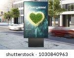 billboard on city honeymoon... | Shutterstock . vector #1030840963