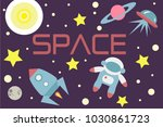 vector illustration. set space. ... | Shutterstock .eps vector #1030861723
