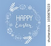easter wreath with white... | Shutterstock .eps vector #1030878223