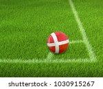 3d illustration. soccer... | Shutterstock . vector #1030915267