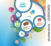 eps10 abstract web design | Shutterstock .eps vector #103092803