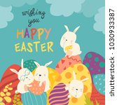 easter bunnies and easter eggs | Shutterstock .eps vector #1030933387