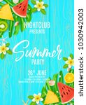 poster invitation for summer... | Shutterstock .eps vector #1030942003