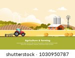 agriculture and farming.... | Shutterstock .eps vector #1030950787