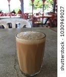 """teh tarik "" malaysia famous... | Shutterstock . vector #1030969027"