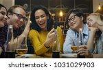 in the bar  restaurant hispanic ... | Shutterstock . vector #1031029903