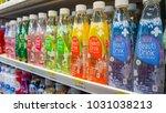 koh lipe  thailand   january 16 ... | Shutterstock . vector #1031038213
