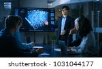 in the conference room chief... | Shutterstock . vector #1031044177