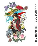 traditional japanese tattoo... | Shutterstock .eps vector #1031086447