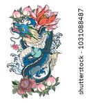 japanese old dragon tattoo for... | Shutterstock .eps vector #1031088487